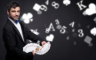 不说不知道 有关魔术师的15个秘密(上)