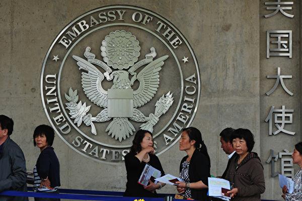 北大生命科学院院长赴美签证被拒