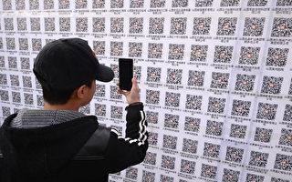 微信禁視頻分享 分析:中共控制信息傳播
