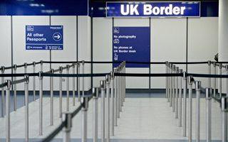 七千留學生或許不該被趕出英國