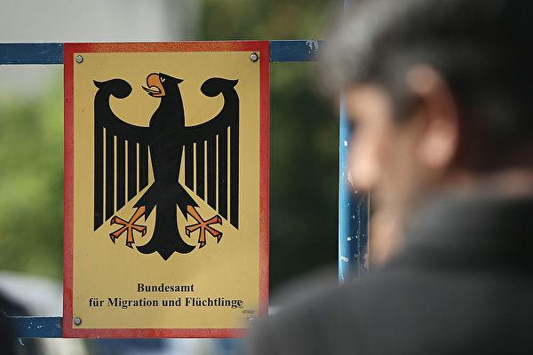 德国难民丑闻发酵 1.8万案例需重审