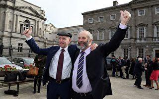 爱尔兰近半数议员是百万富翁