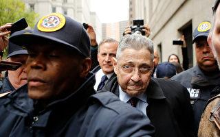 州前眾議長蕭華涉嫌貪腐案4月30日在紐約南區聯邦法庭回爐重審。(Eduardo Munoz Alvarez/Getty Images)