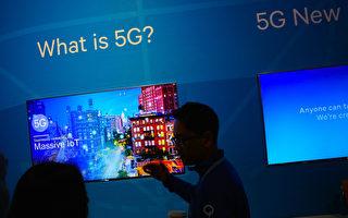 美貿易團訪華前 川普力挺5G研發的前因後果