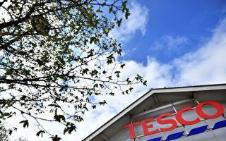 英电商Tesco Direct  七月关闭