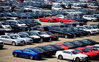 進口汽車到岸24萬賣90萬 中共降車稅露貓膩