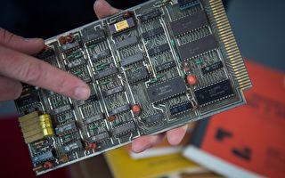 中國將舉國之力搞芯片 專家解析:缺核心一物