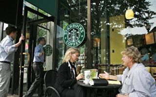星巴克咖啡店欢迎任何人入座 不买东西也可