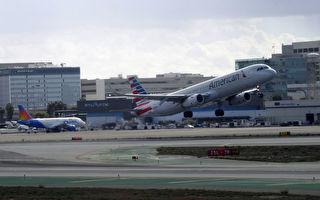 中共要求美航空降低台湾等级 美国务院发声
