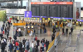 违规携带香烟入境 中国旅客慕尼黑海关遇阻