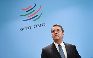 WTO再交鋒 美大使斥中共:把白說成黑