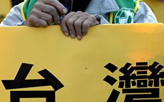 额头有台湾刺青 英男惨遭中国人群殴