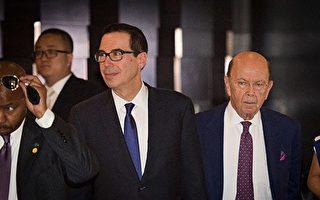 美商务部长首谈贸易谈判:立场相差甚远