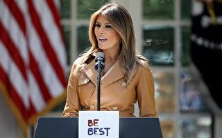 梅拉尼娅出院回白宫 川普发推感谢关心的人