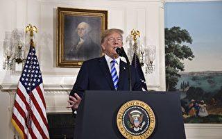 因应美国制裁 欧洲企业开始撤离伊朗