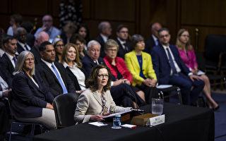 CIA局長提名人告訴國會:我不會用華為產品
