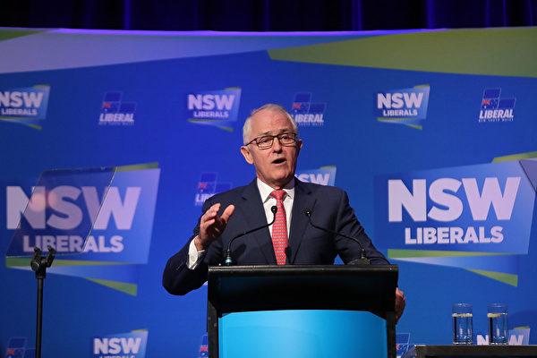 澳政府祕密報告:中共試圖影響澳各級政府