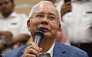马来西亚政大变天 纳吉被禁出国 安华将出狱