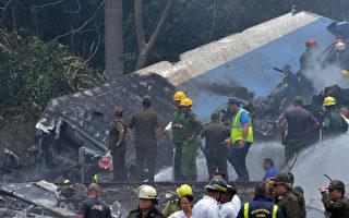 僅3人生還 死亡過百 古巴39歲老飛機釀30年來最大空難