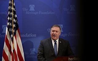 蓬佩奧:伊朗若不改變 將祭史上最強制裁