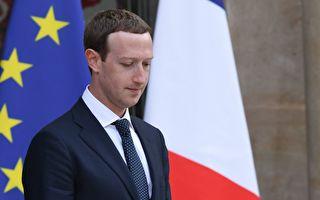 臉書用戶數據外洩 祖克柏諾大筆投資改善安全