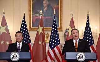 美中貿易第三輪談判在即 白宮公布美方措施