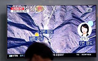 韓媒:朝鮮擬向美國提交核武清單