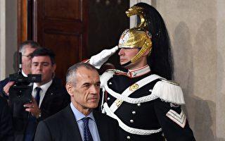 意大利政局前途不明 歐美股市週二遭重挫