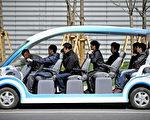 中共發展電動車 專家:恐製造更大環境污染