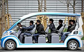 中共发展电动车 专家:恐制造更大环境污染