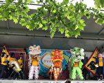 費城舉辦第12屆亞太傳統月節