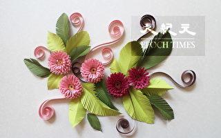 紙捲裝飾花DIY