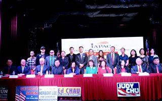 华人政治联盟为这些候选人背书