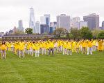2018年5月13日,纽约部分法轮功学员总督岛公园(Governor's Island)大型练功排字庆祝世界法轮大法日。(戴兵/大纪元)