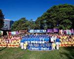 悉尼法輪功遊行拉開慶世界大法日活動序幕
