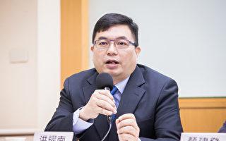 中共外交施壓 洪耀南:硬的麻痺軟的無效