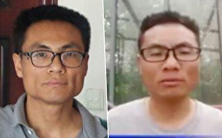 上海律师彭永和72秒视频热传 揭沪警疯狂行为