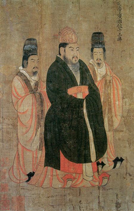 图为隋炀帝杨广画像。(公有领域)