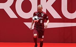西班牙足球巨星伊涅斯塔转会日本联赛