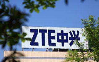 万亿经费哪去了 中国芯片研发曾曝大丑闻