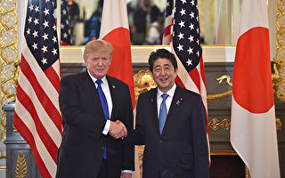 川金会 日本高官将身负三大目的赴会谈地