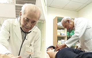 81歲老醫師守護台灣尾 苦等年輕醫師接棒