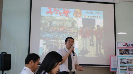 """观新处处长黄绪信表示,近年来台湾是日本高中生毕业旅行的首选,驻日大使谢长廷正努力让日本高中生往中南部移动,让嘉义也成为""""必游地""""。"""