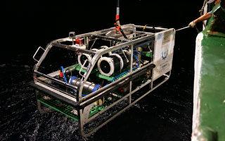 探勘深海可燃冰 台成功开发水下载具