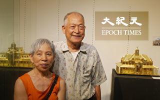 竹市社区达人卓金隆   银铜雕工艺文化局展出