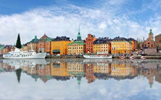瑞典2019年最大浪費項目評比 氣候政策居首