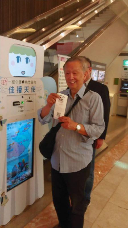 李家同校长把最新的捐款方式传递给新竹市民