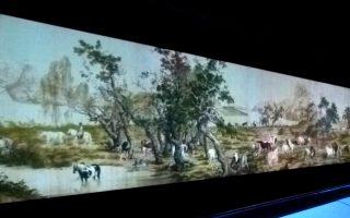 故宮國寶東遊 古畫變身動漫主角與民互動