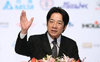 赖清德:李登辉带领台湾度过惊涛骇浪的民主化过程