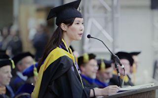 柏克莱150年第一人 台生叶采衢代表毕业致词全文